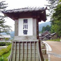 三方五湖 1(朽木、熊川宿、三方五湖)