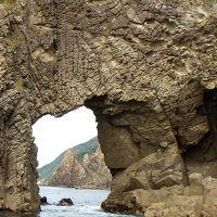 青海島絶景カタログ