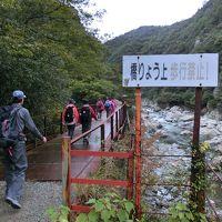 真っ暗なトンネルの連続 福知山線廃線跡ハイキング