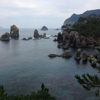 ★青海島そして萩の町並み