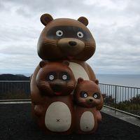 旅するイルカ♪ 伊吹山〜三方五湖へ Day2