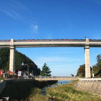 西日本一日乗り放題きっぷで列車に揺られて秋の竹田城跡から鳥取へ(その2、天空に向かってそびえ立つ余部橋梁)