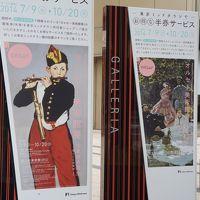 2014.10 オルセー美術館展・高野山の名宝+東京十社巡り�