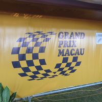 マカオグランプリ Part1
