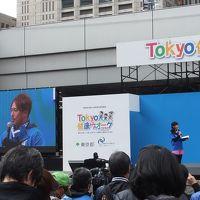 東京都の大腸がん検診普及啓発ウオーキングイベント「Tokyo健康ウオーク2014」に参加してみました!