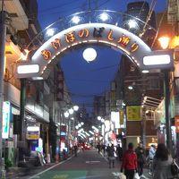 ぶらぶら歩き � 新宿からどこへ?