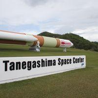 JAXA種子島宇宙センター 打ち上げ直前の「はやぶさ2」を見る旅