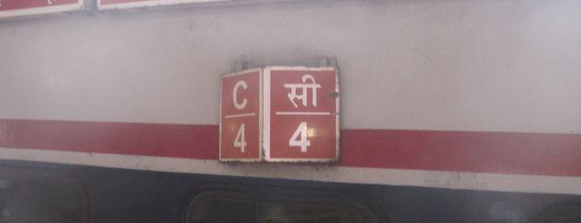 2014 プネーからムンバイへ鉄道旅「デカン...