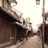 3年ぶりの・・・連れ合いの大阪帰省と、せっかくだから、奈良のガブちゃんに会いに行っちゃおう〜!� 映画セットのような町並みなのに・・・生活感あふれる不思議な・・・今井町