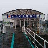 2015年1月 青春18きっぷ2014—2015冬第二弾 愛知日間賀島・篠島 その2 篠島