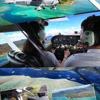 『ハワイ島 & オアフ島』 ダイジェスト  ・  『オアフ島セスナ(C-172SP)で一周』編