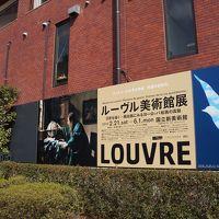 2015.2 ルーヴル美術館展・みちのくの仏像+神社参拝