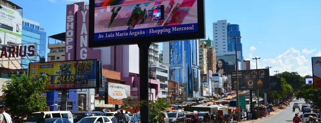 2週間南米旅【6】パラグアイ記念入国