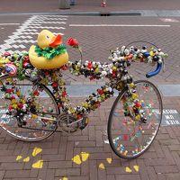 初めてのオランダ2014年夏-<2> アムステルダム前篇