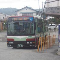 路線バスの旅 第3弾