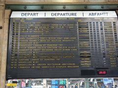 ロゼッタストーンを見に パリ〜ロンドンへ(3日目)
