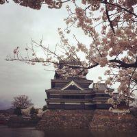 満開の桜と松本城と、レトロな街散策【Jリーグ観戦旅】