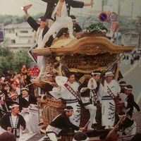 日本縦断�・沖縄から北海道へ その4 だんじりとNHK連ドラ.カーネーションの舞台地‥岸和田を散策。