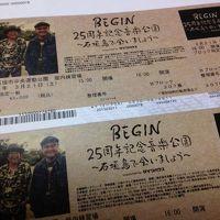 2015年春 BEGIN25周年記念ライブ in 石垣島!