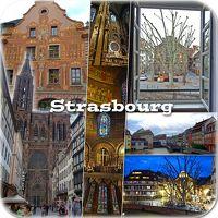 GW、アルザス地方、電車とバスの旅4 -ストラスブール街歩き、リージェント ペティート フランス に宿泊、Winstub Meiselockerでアルザス料理を堪能-