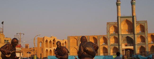 イラン(5)水の如く思い通り ヤズド(前)