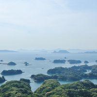 絶景を求めて春の九州ドライブ旅行 (1)佐世保・九十九島