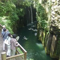 九州満喫の旅3日目 〜�高千穂峡・白川水源〜