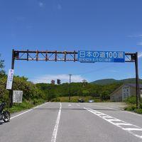 福島ツーリング2日目 鶴ヶ城〜裏磐梯
