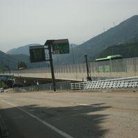 国道156号線、道の駅 in 富山(+岐阜)Part-2