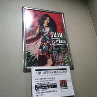5年越しの夢叶う。JUJU ARENA TOUR 2015・大阪遠征 Part2