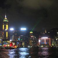 香港エクスプレスで行く香港&澳門�(大嶼山〜深圳〜九龍 ピンクのイルカを見に行こう! 最後は波乱のハプニング)