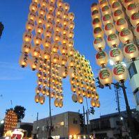 東北4大まつり 1 (大阪→東京→仙台→秋田竿燈まつり)