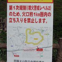 ひとりぶらり旅( ^ω^)・・・ 阿蘇山