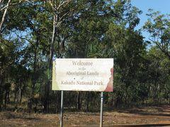 成田?ケアンズ?ダーウィン?カカドゥ国立公園(2015オーストラリア)