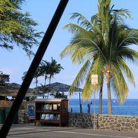 �初めてのハワイ島6日目〈オアフ島〉
