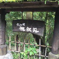 熊本から宮崎、鹿児島へ一人旅