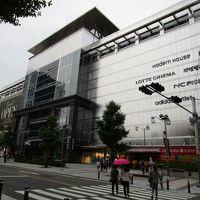 NCデパート ミリオレがあった場所に使える都市型アウトレットがオープン