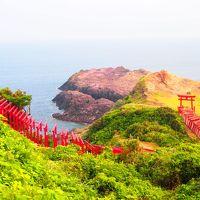 2015年8月 未だ観光気分の山口、帰省の旅。