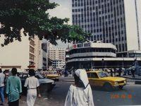 (10)1987年サハラ砂漠縦断 西アフリカと中央アフリカ横断の旅12か国64日間�ナイジェリア(ラゴス)