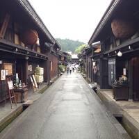 夏休み明け最初の週末は、飛騨高山・新穂高ロープウェイへの1泊旅行(2015年9月)