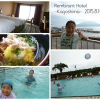 夏の家族旅行2015 〜鹿児島〜