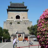 北京3 天壇公園