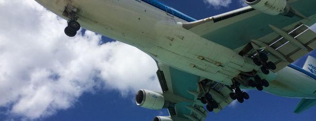 おじさんぽ・おばさんぽ 〜カリブ海に飛行...