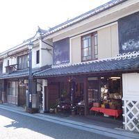 2015年 福岡 昇龍大観音と遅咲きのひまわり・ 大分 天領日田豆田町散歩