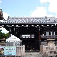 第39回京の夏の旅 特別公開  大雲院 祇園閣