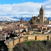 スペイン 巡礼路と世界遺産の旅(Spain3)