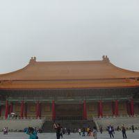 台湾☆2泊3日