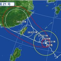 沖縄 8日間 癒しの旅 その1