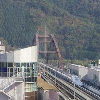 高川山登山 & リニア見学センター