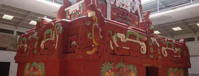 コパン彫刻博物館